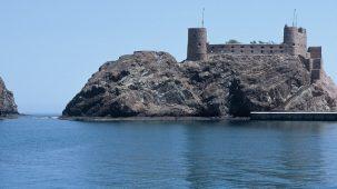 Omantourisme.com