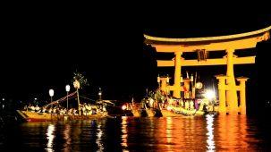©Hiroshima Prefecture ©JNTO