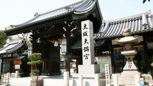 Government Tourism Bureau-JNTO2