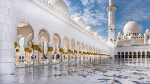 Palace Court - Abu Dhabi