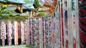 Kyoto / Alexandra Maheu Drouin